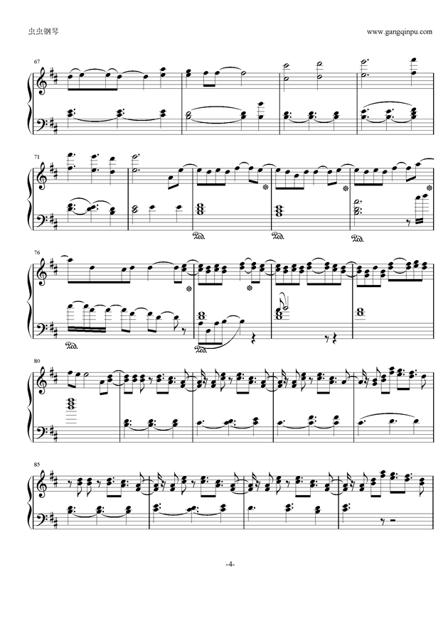 sakura girl钢琴谱 第4页