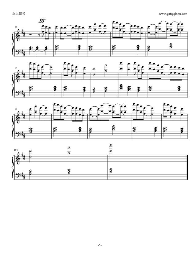 sakura girl钢琴谱 第5页