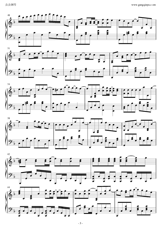 小幸运钢琴谱 第3页