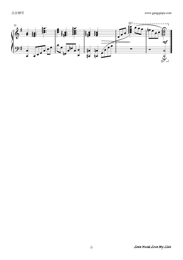 冠军之路钢琴谱 第2页