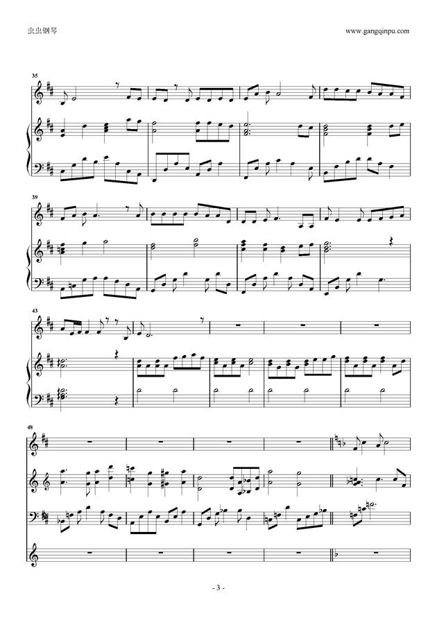 一次就好钢琴谱 第3页