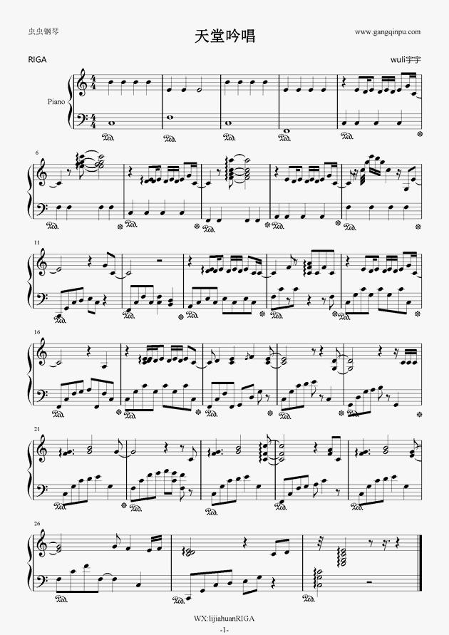 天堂吟唱钢琴谱 第1页