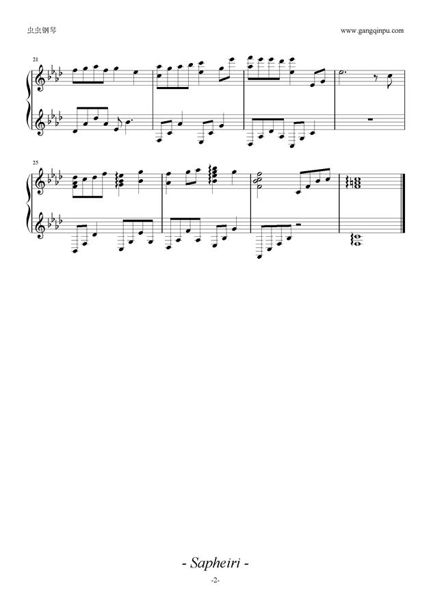世界の果て钢琴谱 第2页