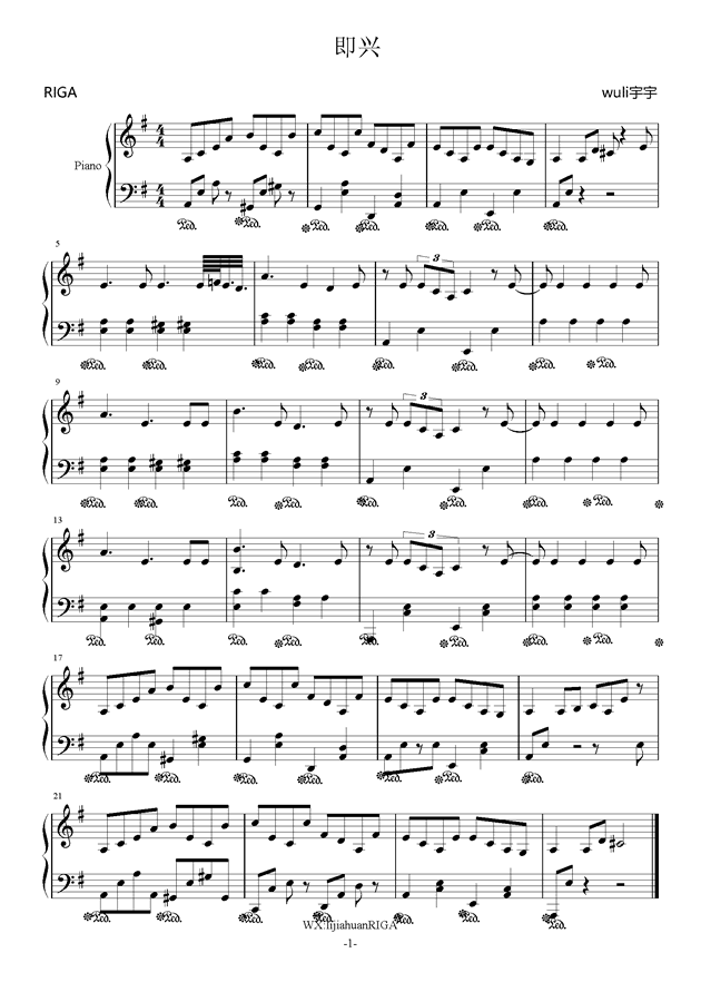 即兴钢琴谱 第1页