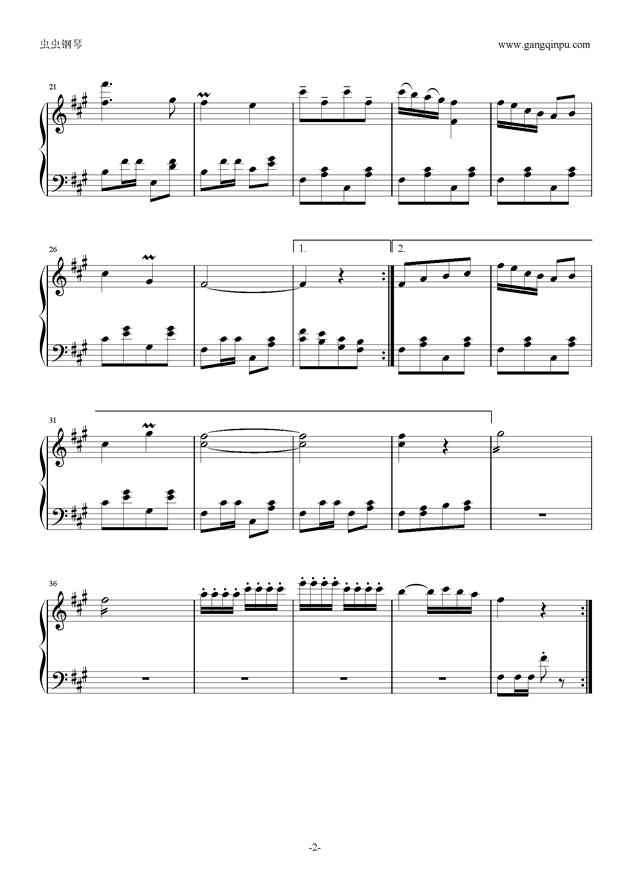 卖汤圆(即兴钢琴版)钢琴谱 第2页