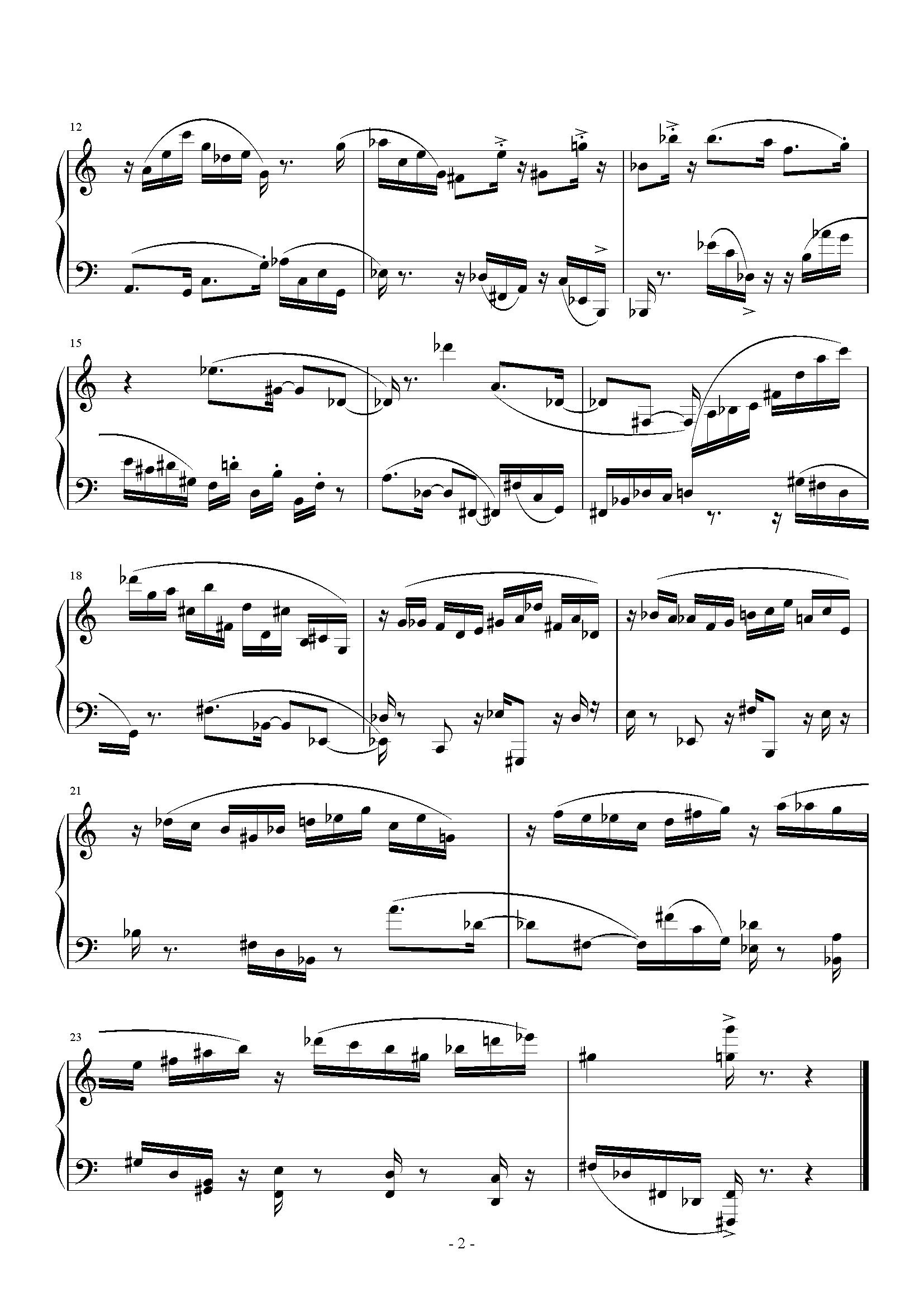 Pieces_01钢琴谱 第2页