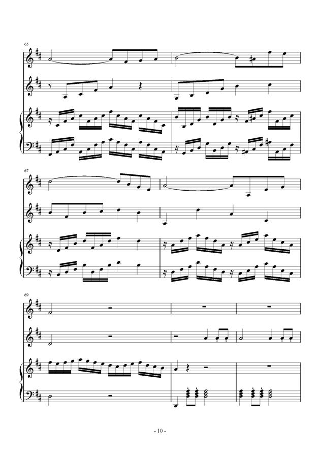 春之歌钢琴谱 第10页