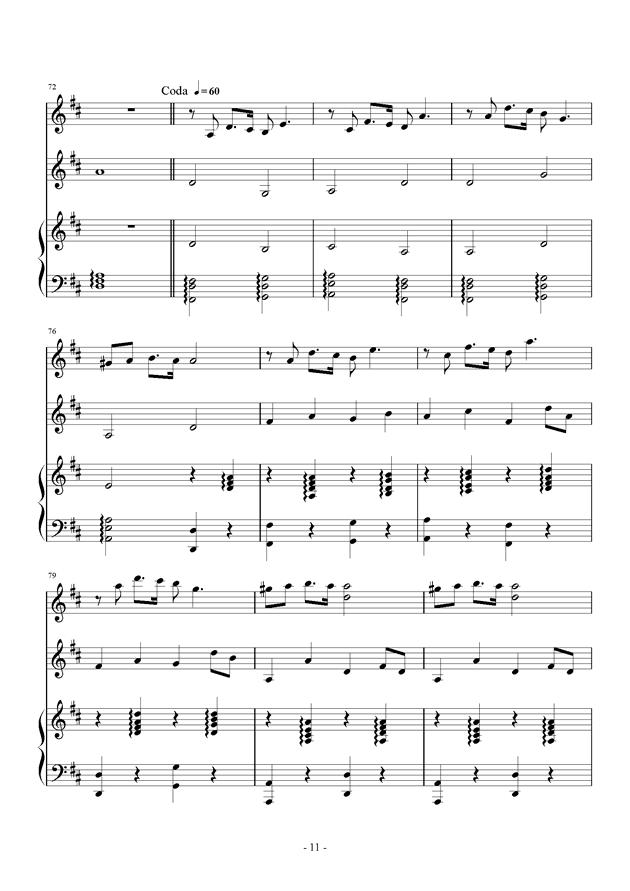 春之歌钢琴谱 第11页