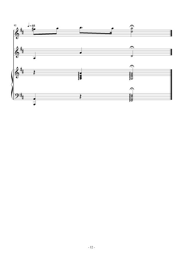 春之歌钢琴谱 第12页