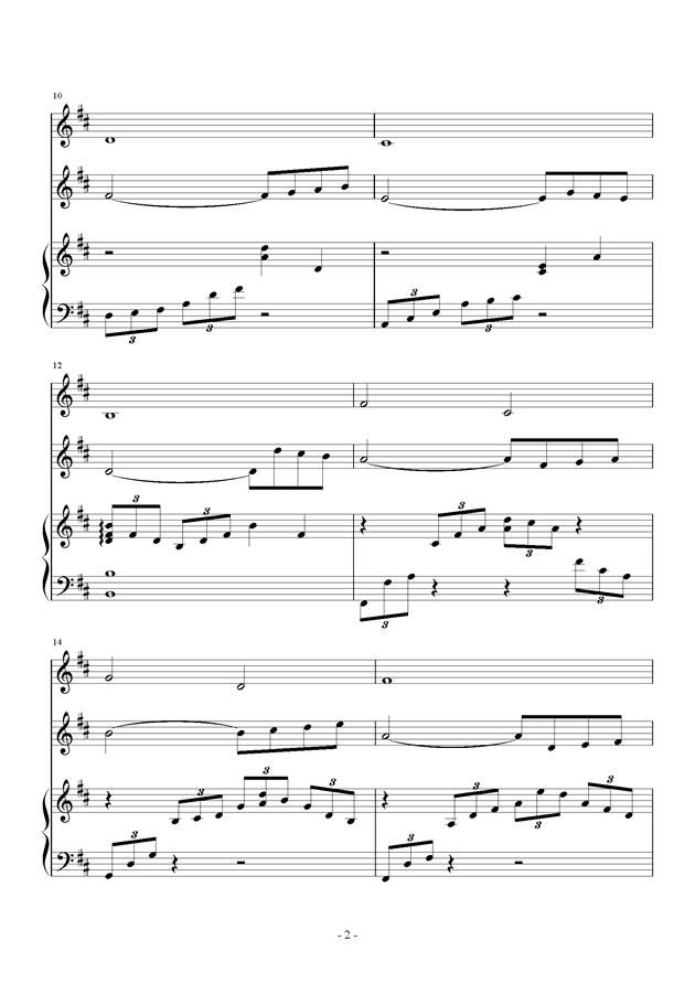 春之歌钢琴谱 第2页