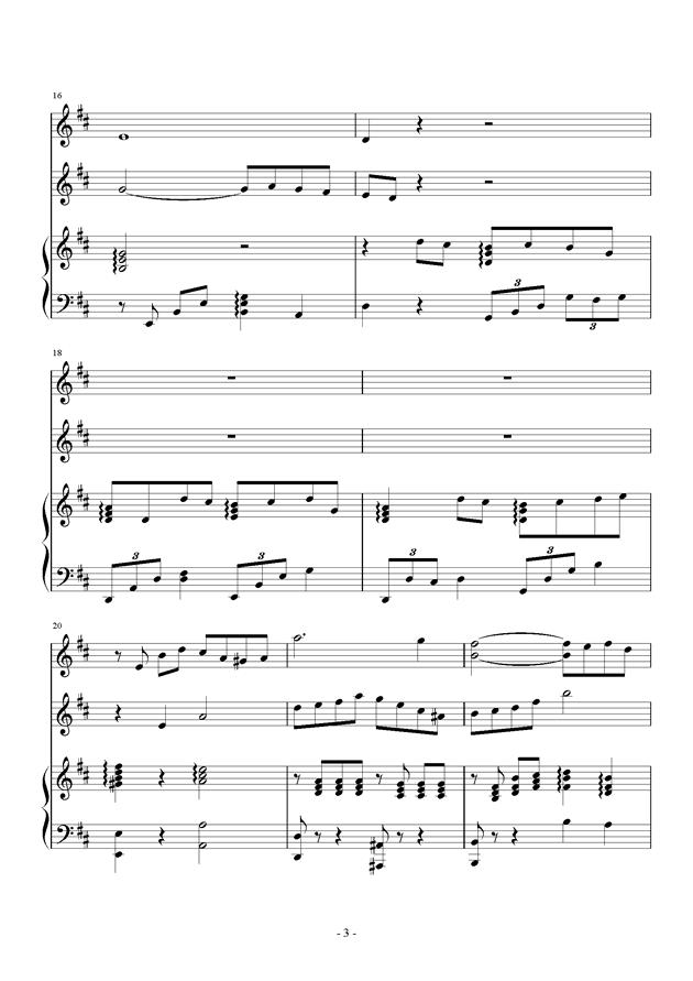 春之歌钢琴谱 第3页