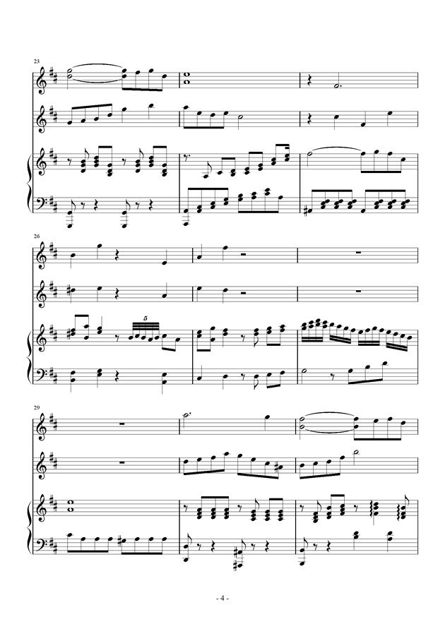 春之歌钢琴谱 第4页