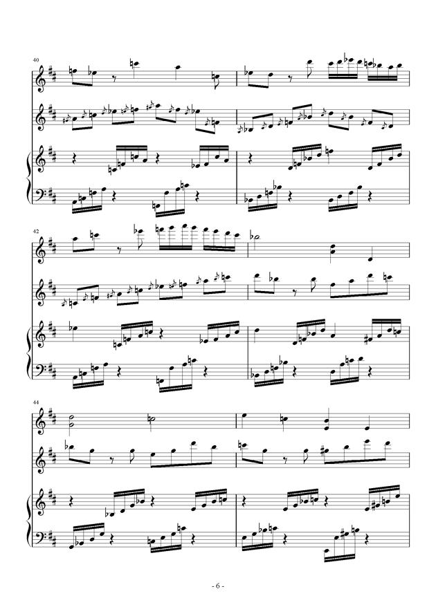 春之歌钢琴谱 第6页