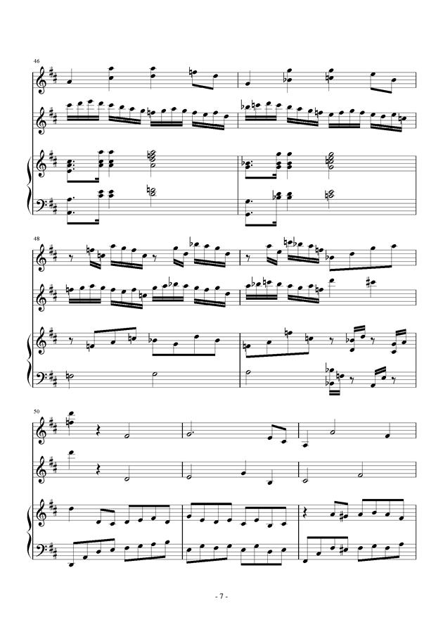 春之歌钢琴谱 第7页