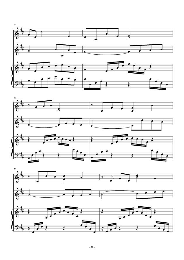 春之歌钢琴谱 第8页