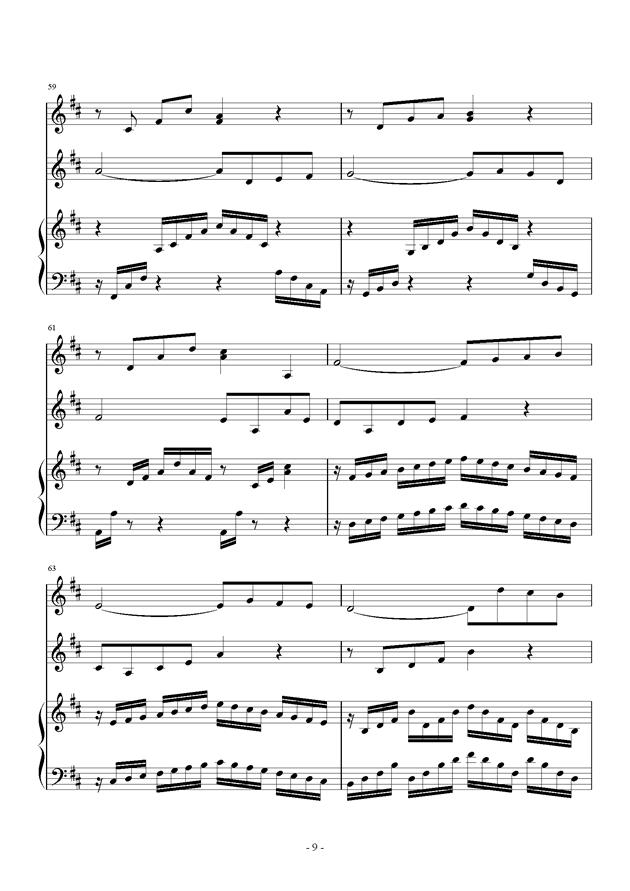 春之歌钢琴谱 第9页