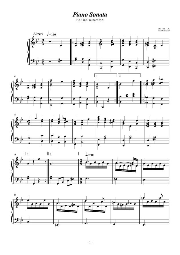 第三钢琴奏鸣曲第三乐章钢琴谱 第1页