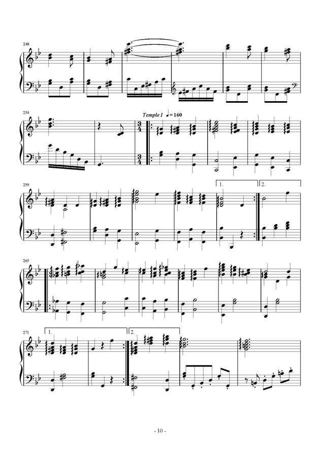 第三钢琴奏鸣曲第三乐章钢琴谱 第10页