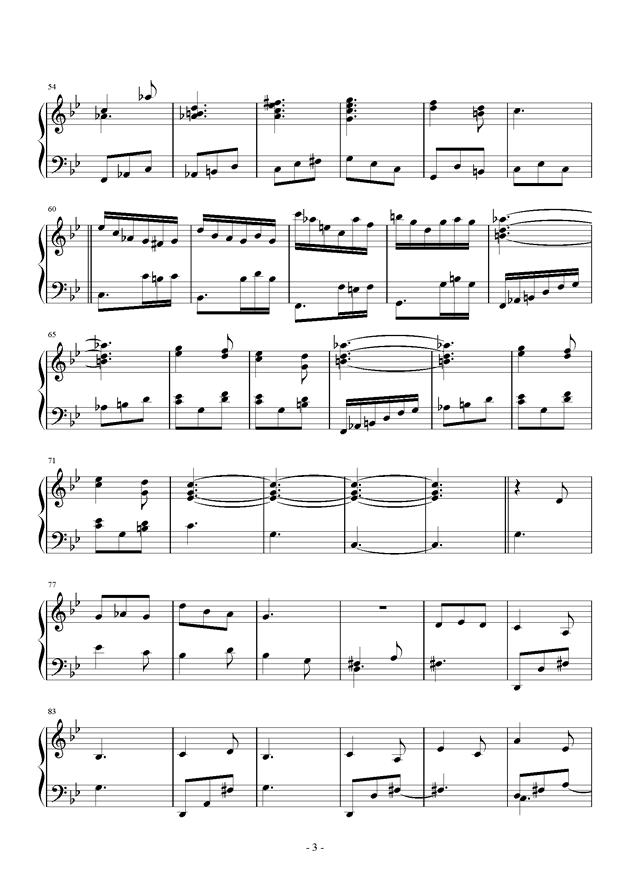 第三钢琴奏鸣曲第三乐章钢琴谱 第3页
