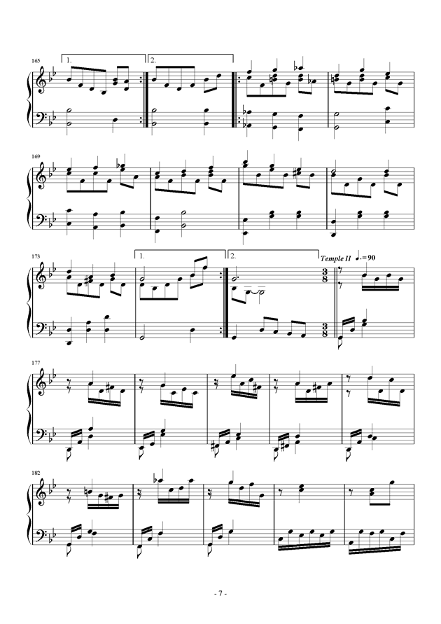 第三钢琴奏鸣曲第三乐章钢琴谱 第7页