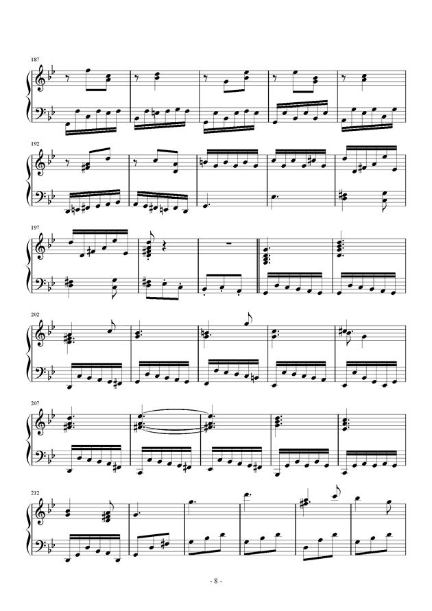 第三钢琴奏鸣曲第三乐章钢琴谱 第8页