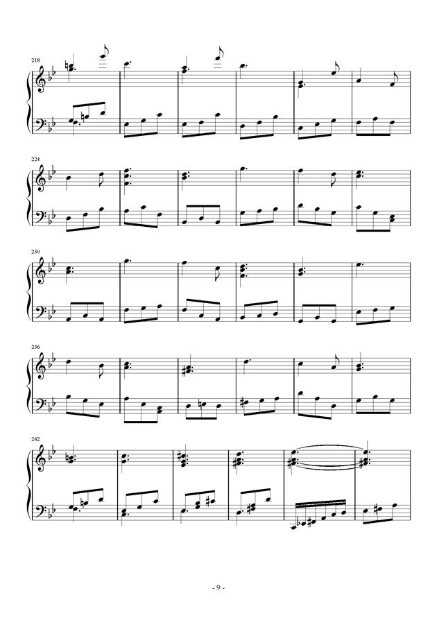 第三钢琴奏鸣曲第三乐章钢琴谱 第9页