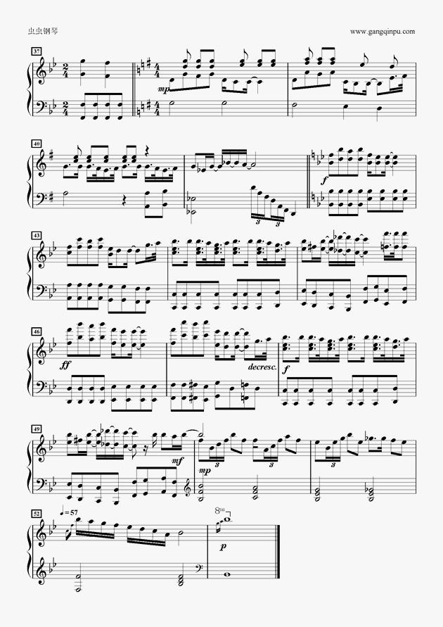 なんとなくミライ钢琴谱 第3页