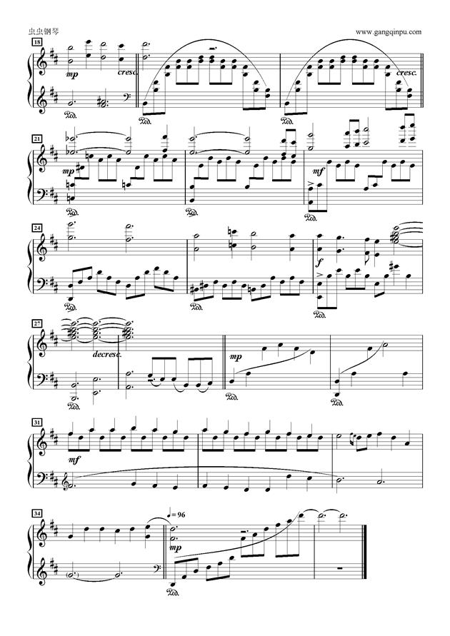 トゥシュ�`ズの�粑镎Z钢琴谱 第2页
