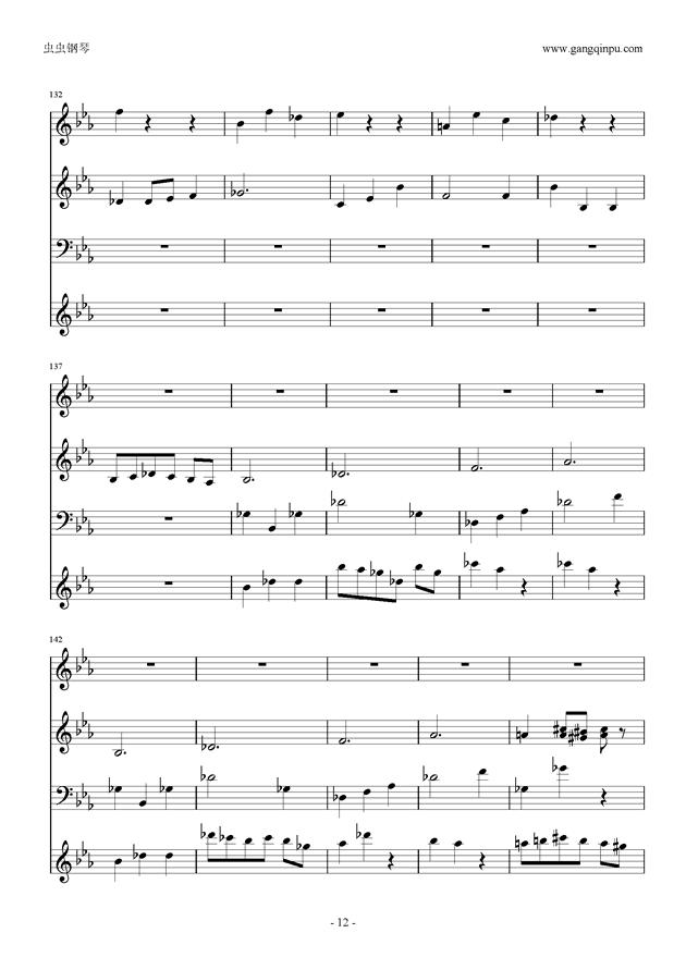 Moon Bridge钢琴谱 第12页