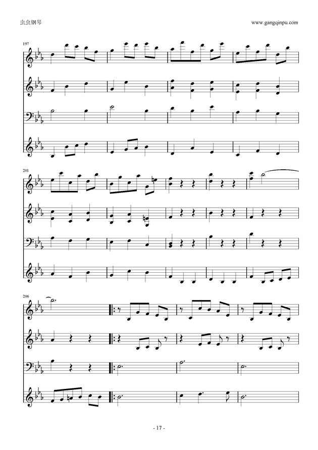 Moon Bridge钢琴谱 第17页