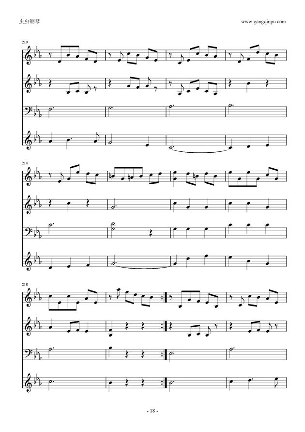 Moon Bridge钢琴谱 第18页