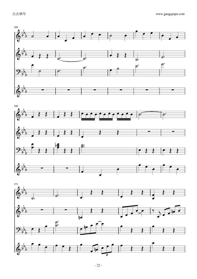 Moon Bridge钢琴谱 第22页