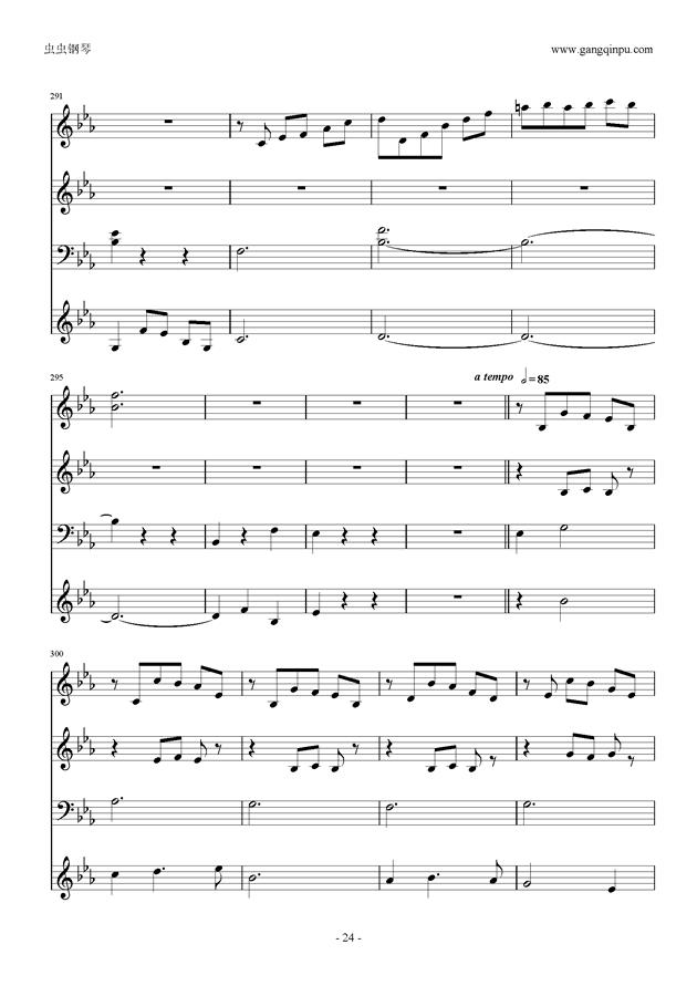 Moon Bridge钢琴谱 第24页