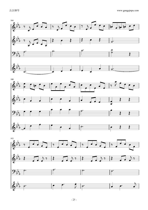 Moon Bridge钢琴谱 第25页