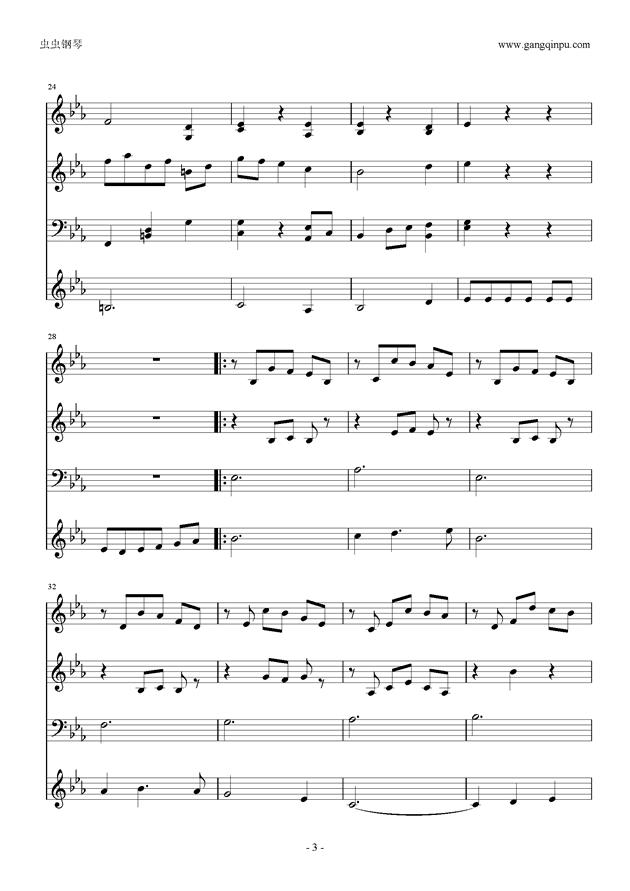 Moon Bridge钢琴谱 第3页