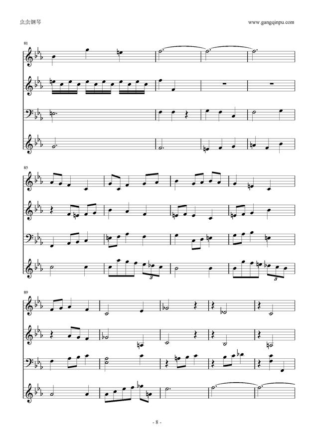 Moon Bridge钢琴谱 第8页