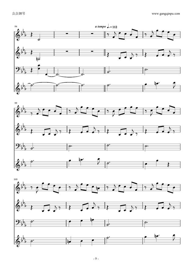 Moon Bridge钢琴谱 第9页