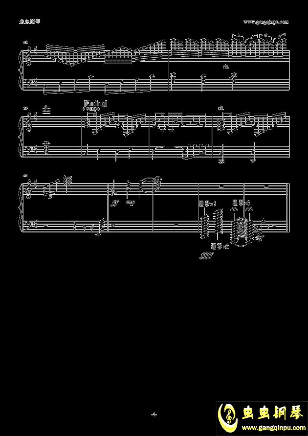 Unfinished钢琴谱 第4页