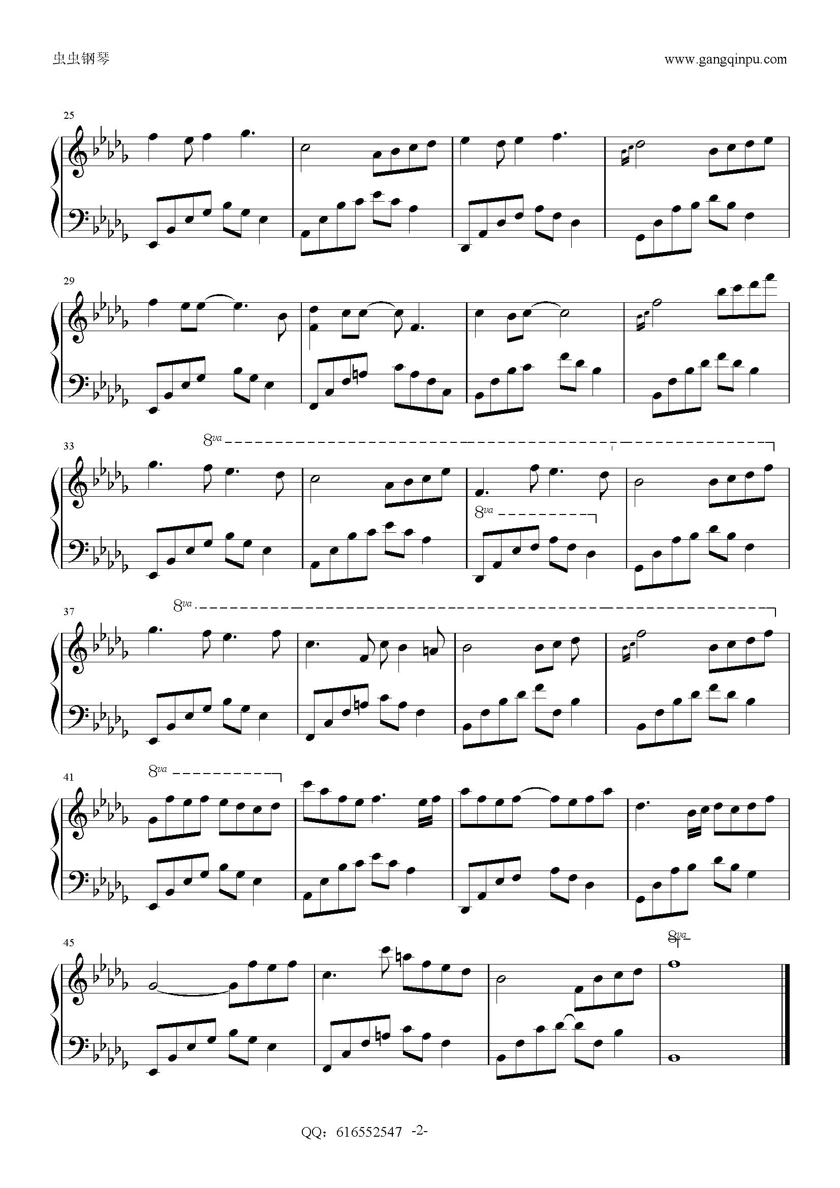 夜的钢琴曲28钢琴谱 第2页