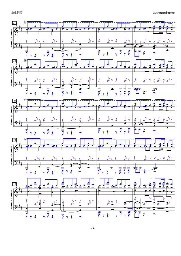 Stage5_3钢琴谱 第3页
