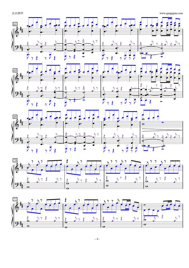 Stage5_3钢琴谱 第4页