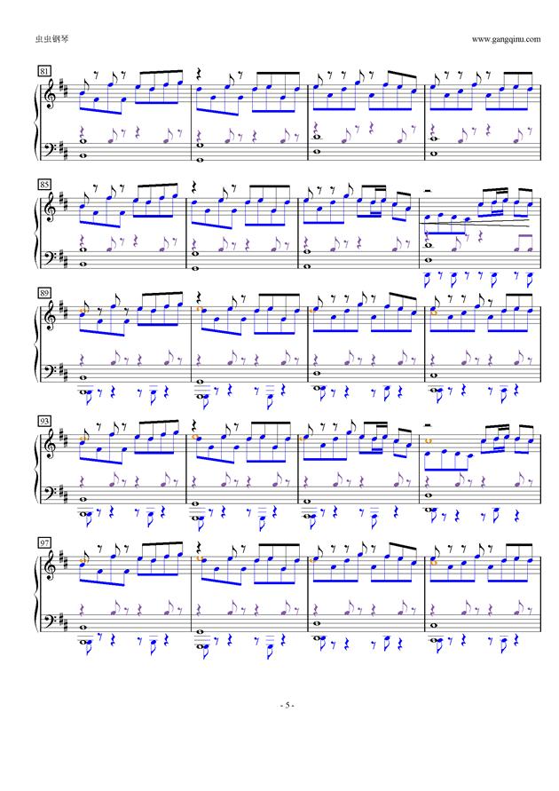 Stage5_3钢琴谱 第5页