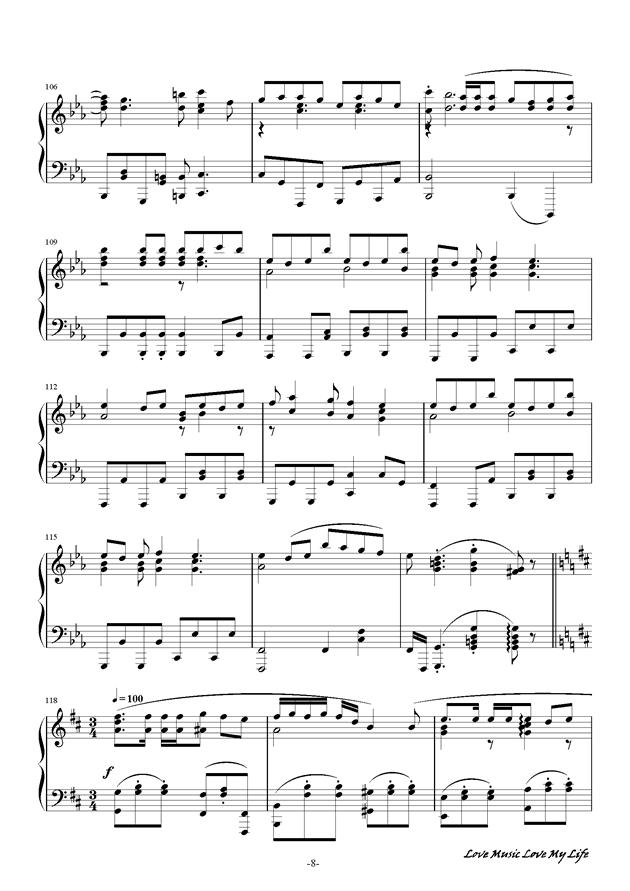 触手猴钢琴谱 第8页