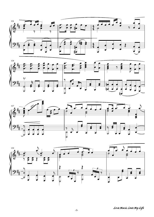 触手猴钢琴谱 第9页