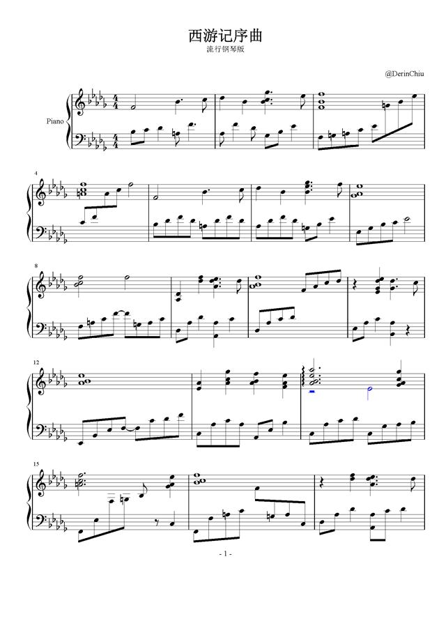 西游记序曲钢琴谱 第1页