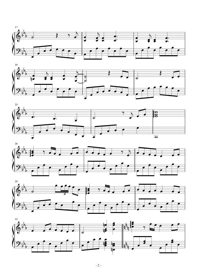 你不是负担钢琴谱 第2页