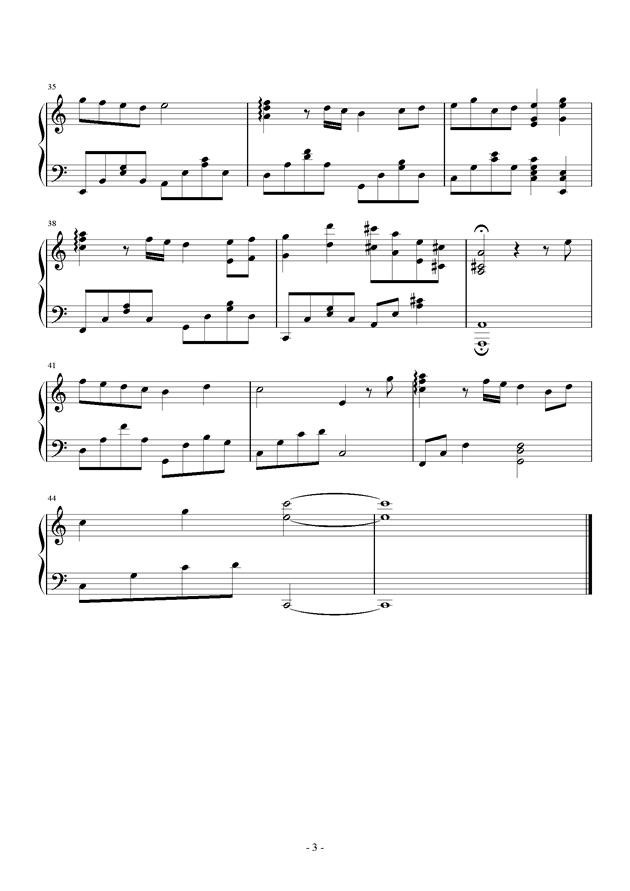 你不是负担钢琴谱 第3页