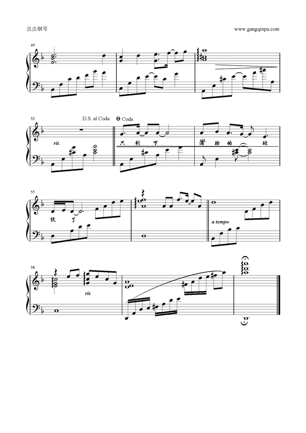 时间都去哪儿了钢琴谱 第4页