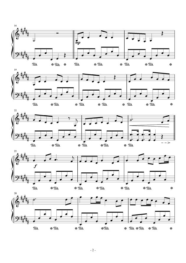 菊花爆满山钢琴谱 第2页