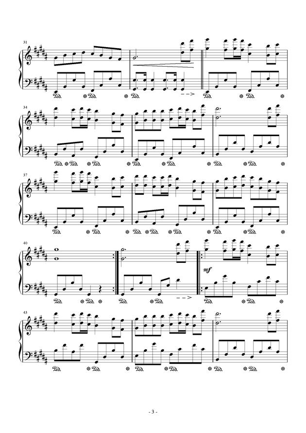 菊花爆满山钢琴谱 第3页
